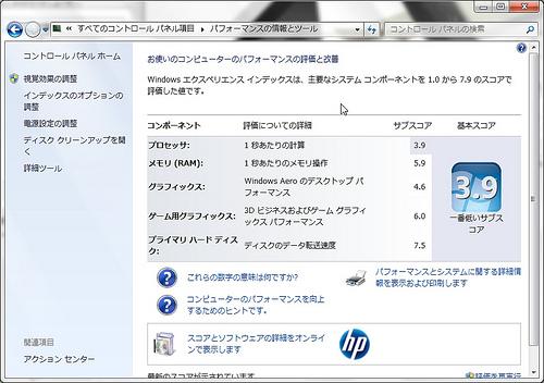 HP Pavilion dm1-4000