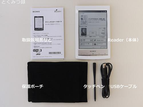 Sony Reader (PRS-G1)