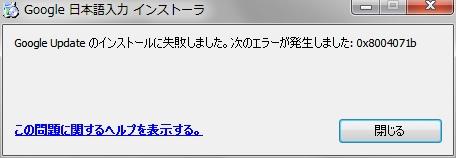 Prime Magnate IM -000012