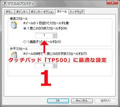 Prime-Magnate-BL-000041