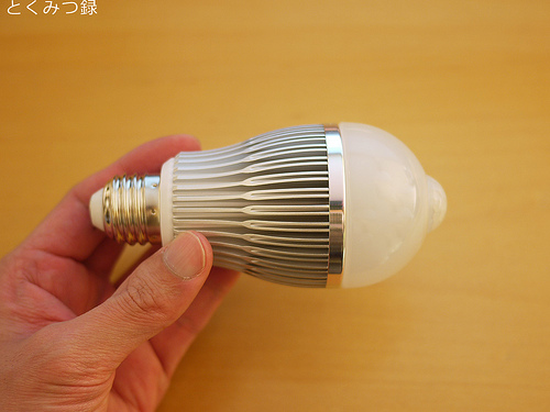 LED電球 人感センサーライト E26  A985-S1