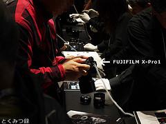 CP+2012 富士フィルムブース