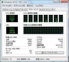HP h9-1170jp
