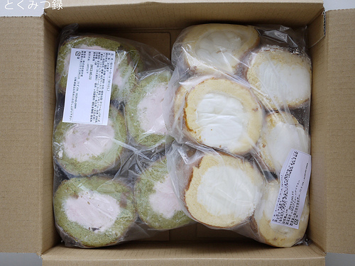 新杵堂(SHINKINEDO) ロールケーキ切り出し1kg