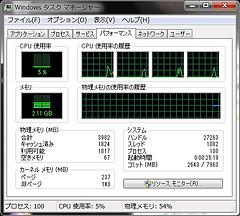 dell xps13-000004