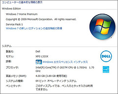 dell-xps13-000003