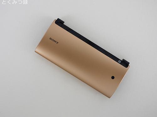 Sony Tablet P 着せ替えパネル ゴールド