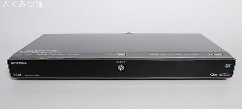 ブルーレイディスクレコーダー「DVR-BZ260」