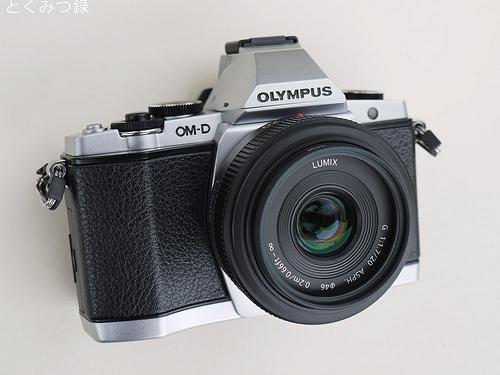 『OM-D E-M5』