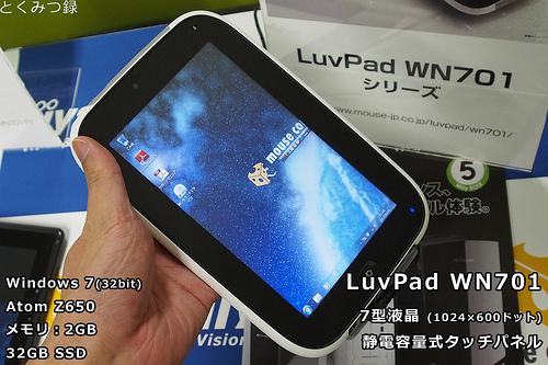 LuvPad WN701