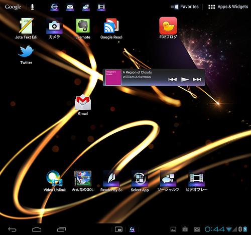 Sony Tablet P 画面キャプチャ Screenshot_2012-05-29-00-44-57