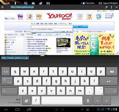 Sony Tablet P スモールアプリ