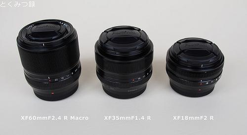 FUJIFILM X-Pro 1 フジノンレンズ