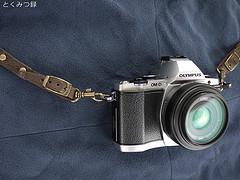 HAKUBA カメラ ラップ M 桜紺 KCW-MCNV