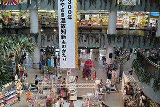 2012年8月13日 宮崎空港 SIGMA DP2 Merrillで撮影 RAW現像