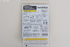 KING JIM タブレット専用タッチパネルクリーナー「iCOLOCOLO」