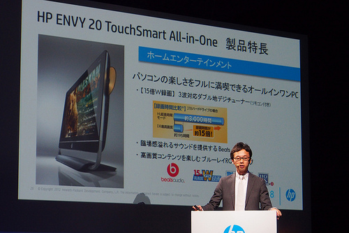 HP ENVY 20 TouchSmart All-in-One
