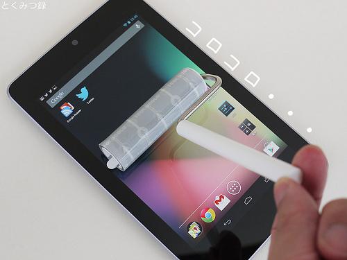 KING JIM タブレット専用タッチパネルクリーナー「iCOLOCOLO」 Nexus7