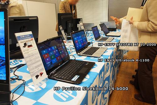 パソコンフェア2012