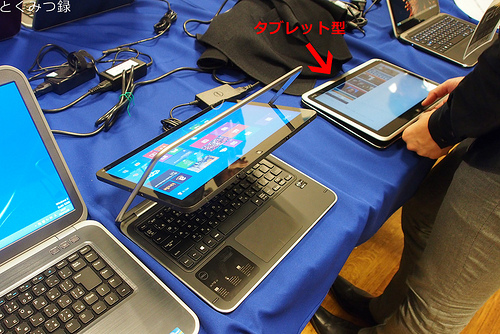 XPS12 Ultrabook