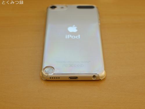 クリスタルカバー iPod touch 第5世代(クリア) ハードケース クリア
