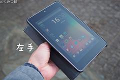Google Nexus 7用 レザー調 スタンドケース 360度回転式