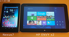 HP ENVY x2 Nexus7