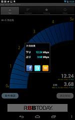 WiMAX 速度 Nexus7