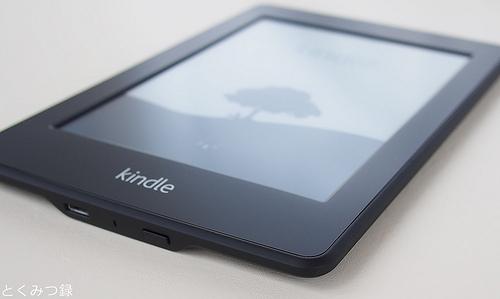Kindle Paperwhite(Wi-Fi)