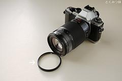 marumi DHG スーパーレンズプロテクト 58mm