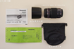 LUMIX G X VARIO 35-100mm/F2.8