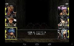 Wizardry 囚われし魂の迷宮 Google Play の Android 版