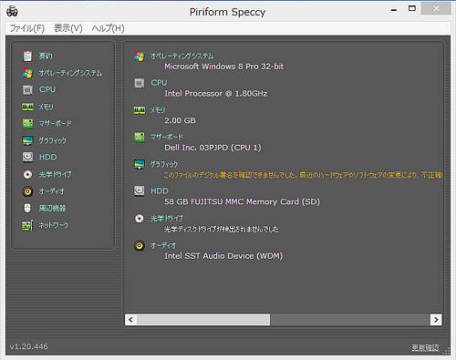 DELL Windows8 タブレット Latitude 10