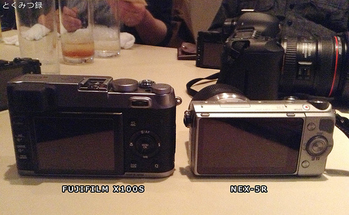 FUJIFILM X100S と NEX-5R