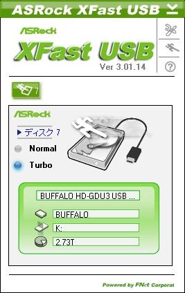 USB3.0で接続 XFast USB使用