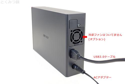 HD-GDU3シリーズ | BUFFALO