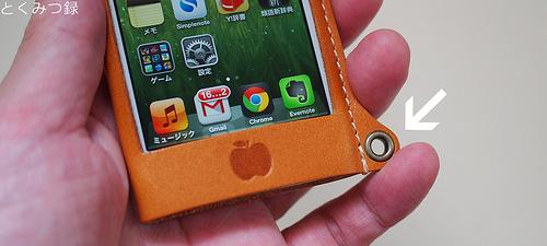 iPod touch 5G オイルレザーケース/ハンドメイド本革(栃木レザー)