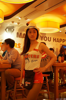 HOOTERS(フーターズ)