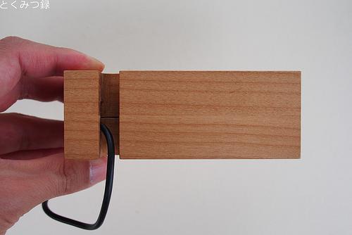 北欧風の家型木製カードリーダー「Card Reader Factory」