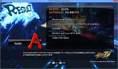 ストリートファイター ベンチマークテスト GALLERIA HX(ガレリア HX)|GeForce搭載 ゲームパソコン