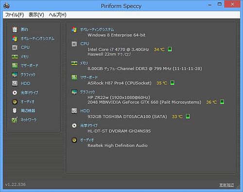GALLERIA HX(ガレリア HX)|GeForce搭載 ゲームパソコン