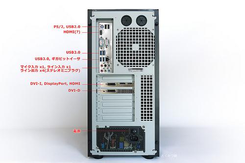 ドスパラ ゲームパソコン「GALLERIA HX(ガレリア HX)」