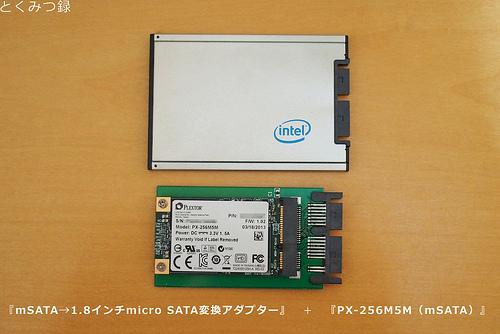 P8010572