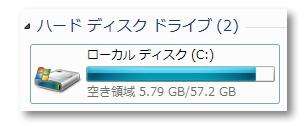 HP-ProBook-5220m00102