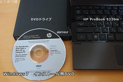 P8010601