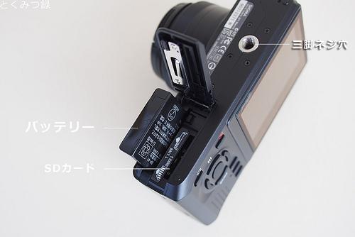 P8110036