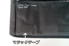 SDIM0787a