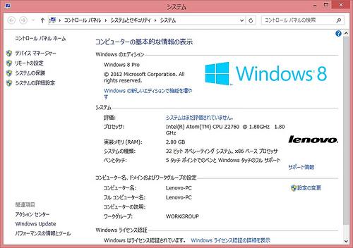 ThinkPad Tablet 2
