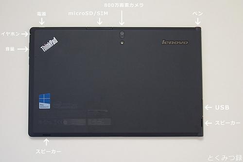 P9030119