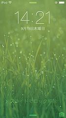 iOS7 ロック画面